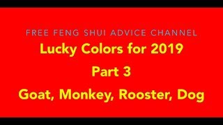 Welcome to Free Feng Shui Advice - Episode 5 - Lucky Colors for 201...