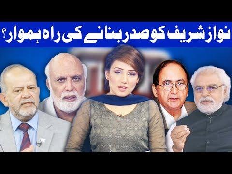 Think Tank With Syeda Ayesha Naaz - 29 September 2017 - Dunya News