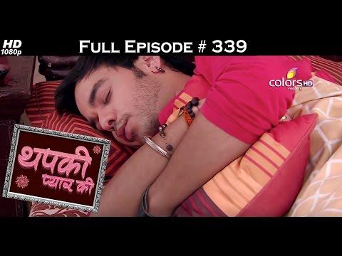 Thapki Pyar Ki - 4th June 2016 - थपकी प्यार की - Full Episode