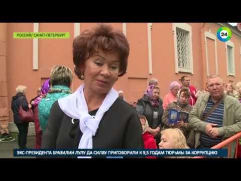 Верующие Петербурга встречают мощи Николая Чудотворца - МИР24