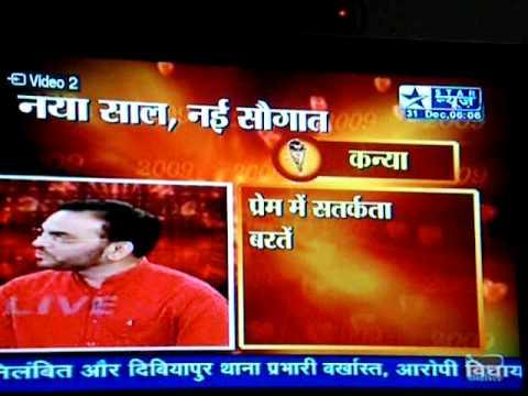 new year forecast by world famous astrologer Dr. Prem Kumar Sharma