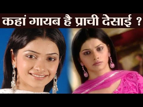 TV Actress Prachi Desai: Here's Why She Is Missing From Bollywood | FilmiBeat