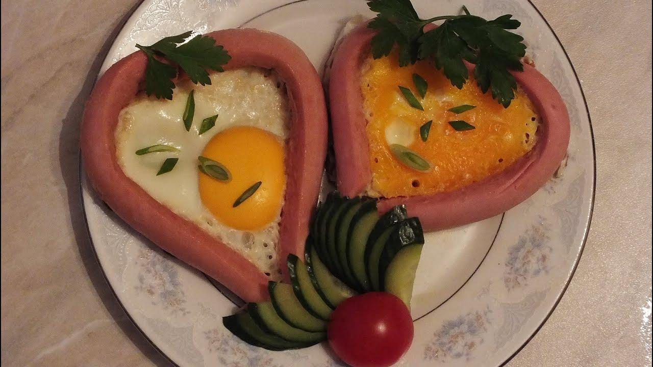 Яичница с сосисками рецепт  два сердца День влюбленных Valentine's Recipes