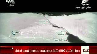 بالفيديو.. لقطات تكشف تفاصيل حفر قناة شرق تفريعة بورسعيد