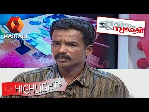 Jeevitham Sakshi 03 06 2015 Highlights