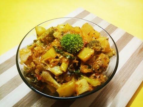 Broccoli and potato recipe   Broccoli curry   Broccoli aloo   Tasty recipe with broccoli