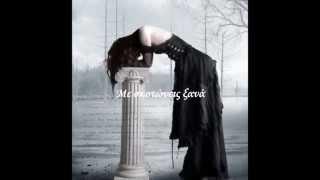 Again - ARCHIVE - (Greek subs)♥ Mara ♫