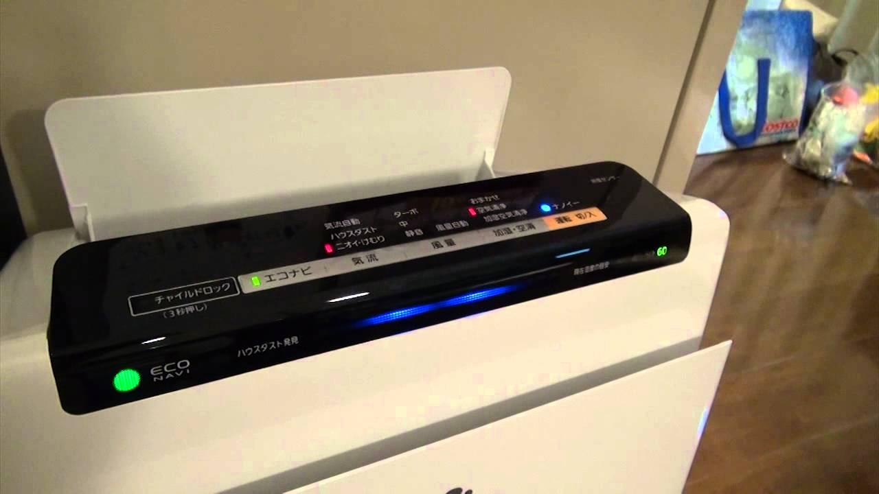 Panasonic F-VXF65 Air Cleaner/Humidifier featuring Nanoe technology - YouTube