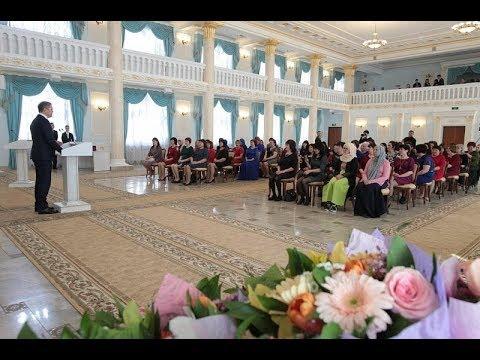 В Уфе многодетным женщинам вручили медали «Материнская слава»