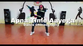 Apna Time Aayega | Gully Boy | Ranveer Singh |Dance Choreography | Devansh