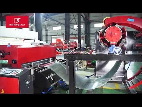 Baisheng Laser Máquina automática para corte de Bobina Metálica