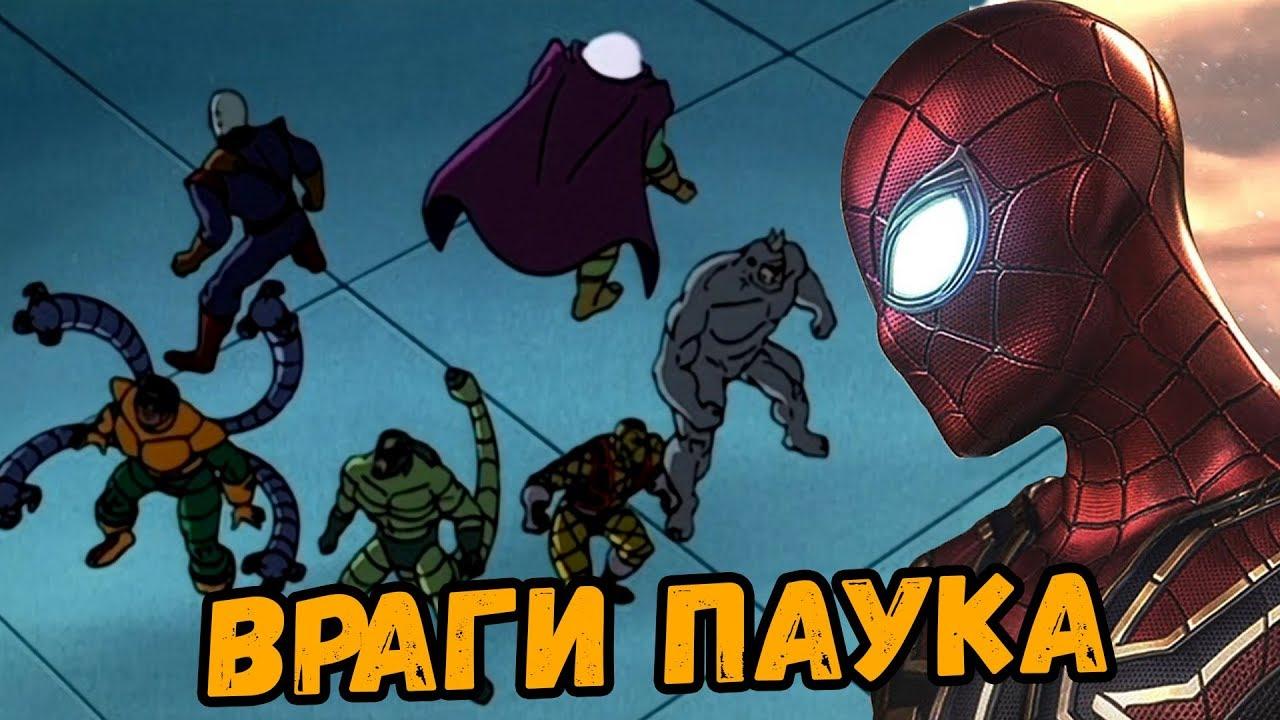 Человек паук против всех врагов сталлоне рост и вес бицепс