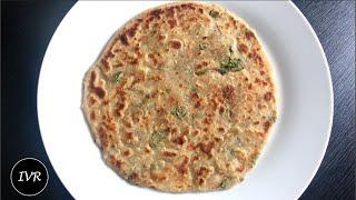 Aloo Paratha Recipe | Dhaba Style Punjabi Aloo Paratha | Potato Stuffed Indian Flatbread