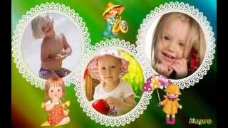 видео Праздник 15 мая - Международный день семьи