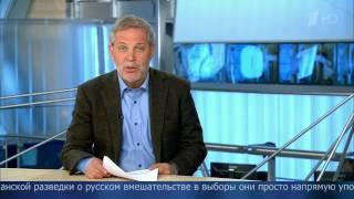 #«Однако» с Михаилом Леонтьевым(12.01.2017)