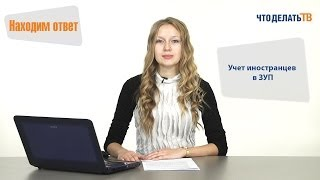видео Принятие Правил страхования в новой редакции