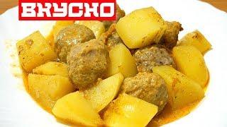 Вкуснятина Картошка с Мясом НАСТОЯЩЕЕ ОБЪЕДЕНИЕ \Potatoes