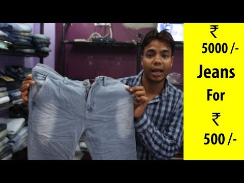 India's Cheapest JEANS Wholesale Market | DELHI | TANK ROAD | subscribe to participate in giveaway