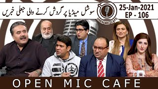 Open Mic Cafe with Aftab Iqbal | Episode 106 | 25 January 2021 | GWAI