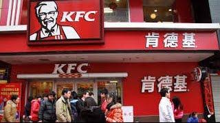 Mutant Eight Ged Chickens Kfc Sues Over Nasty Rumors