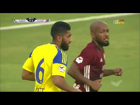 AL WAHDA VS AL DHAFRA - PART 1