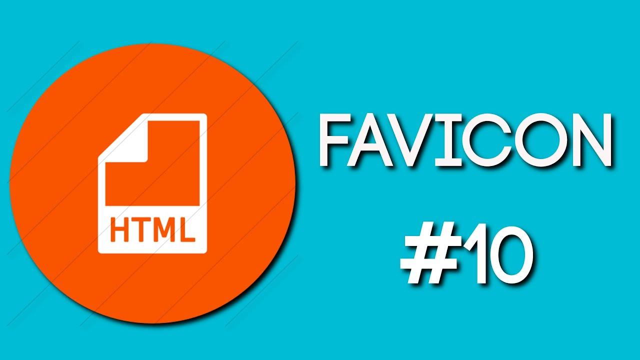 how to make a favicon html