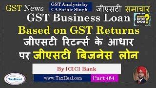 ICICI Bank GST business Loan based on GST returns : GST news 484