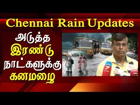 Chennai is expected to get moderate rainfall for next two days  Chennai to get mile to heavy rain in the next 24 hours according to the weather report from the metrological department it at Chennai Tamilnadu  will receive mild to heavy rainfall in the next 24 hours said the Indian metrological department at Chennai the district of Villupuram, cuddalore, Krishnagiri, Dharmapuri, Salem thiruvarur, Pudukkottai and Ariyalur will have a Heavy rain for the next 24 hours