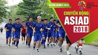 ĐT Olympic Việt Nam và Olympic Pakistan đã sẵn sàng cho cuộc đối đầu trước mắt | VFF Channel