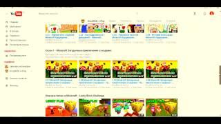 Реклама на канал Дилерона и Мини Кошки