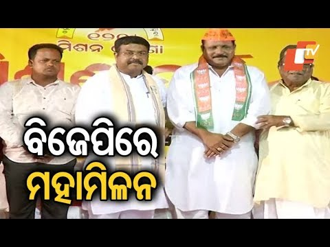 More than 3,000 workers from BJD & Congress join BJP