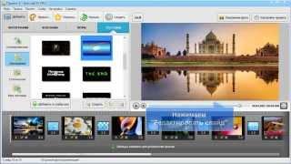 видео Скачать Microsoft PowerPoint бесплатно