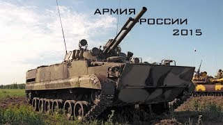 Армия России 2015 \ Russian Army 2015 (HD)