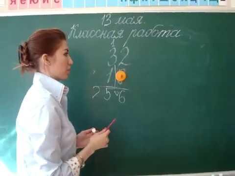 Как умножить двузначные числа в столбик