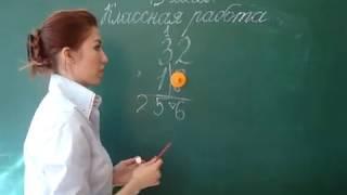 Письменное умножение на двузначное число
