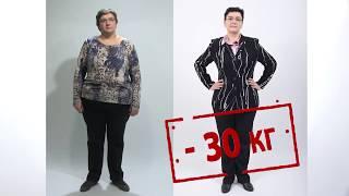 Похудей онлайн. Отзыв похудевшей