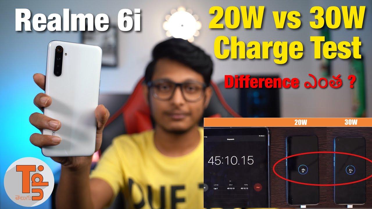 Realme 6i 20W vs 30W Charging Speed Test in Telugu