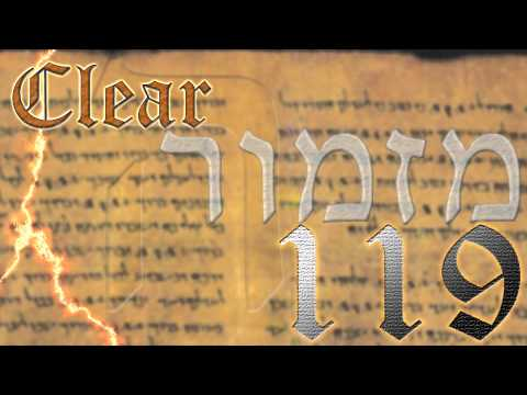 Psalms 119 (Hey) by Clear
