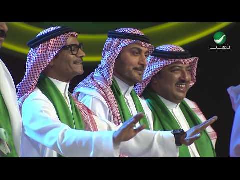 Khaleejy Stars ... Rafref Ya Akhdar | نجوم الفن الخليجي ... رفرف يا الأخضر
