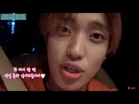 TEEN TOP ON AIR - HAPPY BIRTHDAY NIEL (feat.형♡)