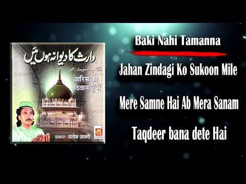 Waris Ka Diwana Hu Full Album Jukebox || Ashok Zakhmi ||Original Qawwali || Musicraft India