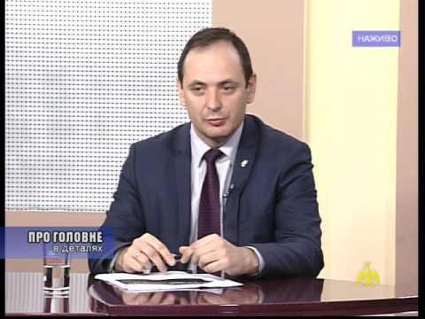 Про головне в деталях Руслан Марцінків та Богдан Білик