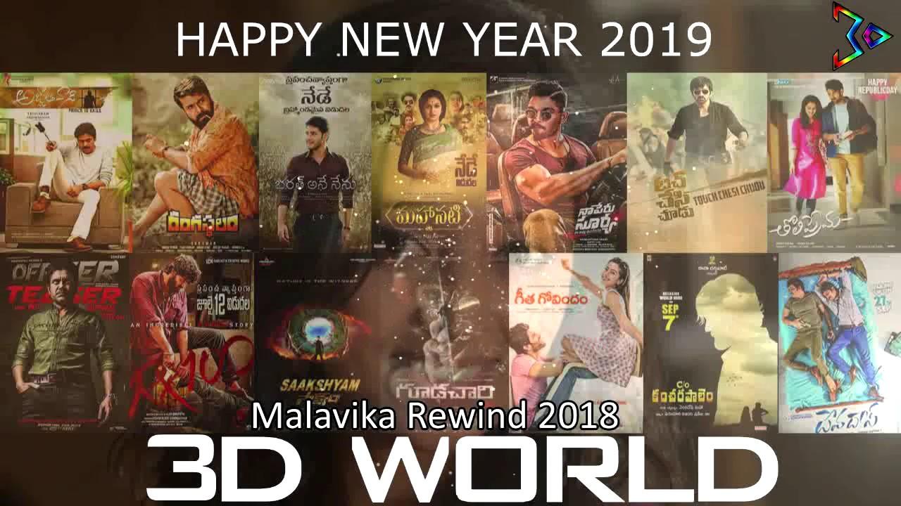 2018 all movies remix Singer Malavika tollywood Rewind dj 2018 8DSound Telugu 8D Songs