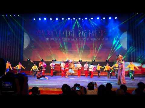 การแสดงชุดสี่ภาค(ภาคเหนือ) จาก ม.ราชภัฏนครราชสีมา ณ เมืองหลานโจว ประเทศจีน