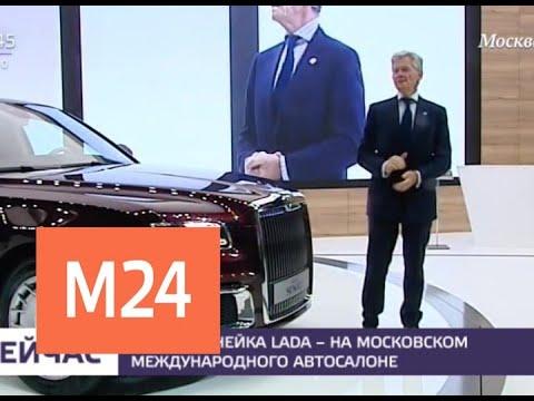 Москва 24 в автосалоне займ под залог птс в тушино
