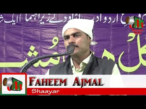 Faheem Ajmal NAAT, Adawad Mushaira 15/4/2017, BAZM E FAROG E URDU ADAB, Mushaira Media