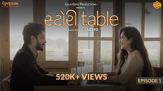 Story Table - Episode 1 - Gujarati Web Series