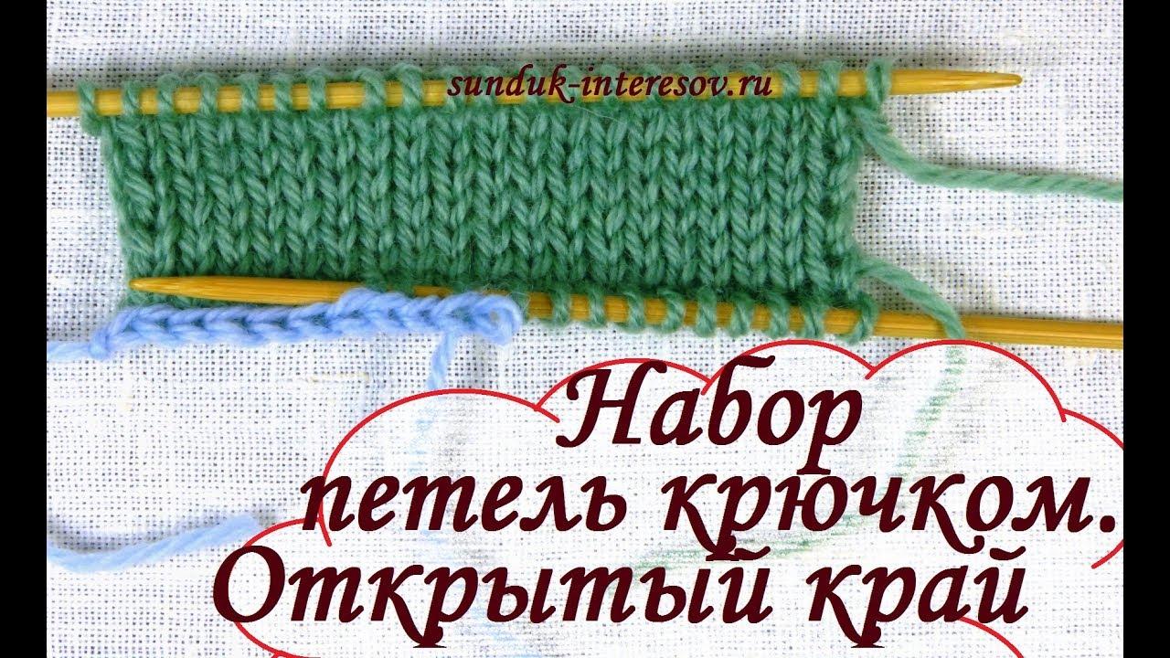 Вязание Шапок Спицами и Крючком