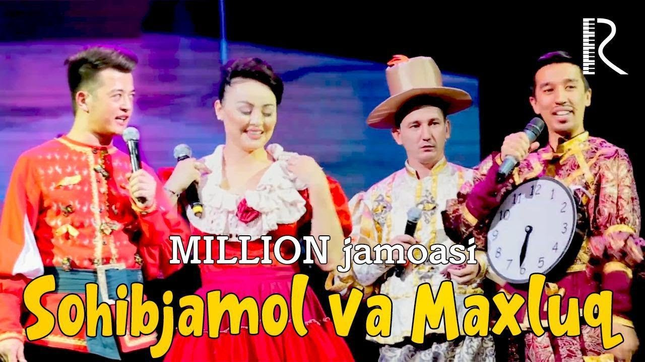 Million jamoasi - Sohibjamol va Maxluq | Миллион жамоаси - Сохибжамол ва Махлук