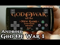 HOW TO DOWNLOAD GOD OF WAR 1 FOR ANDROID DEVICE